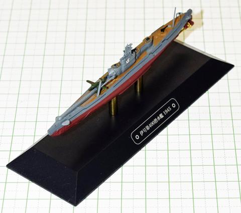 世界の軍艦コレクション 伊400潜水艦 非売品