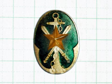 在郷軍人会役員之徽章 緑色