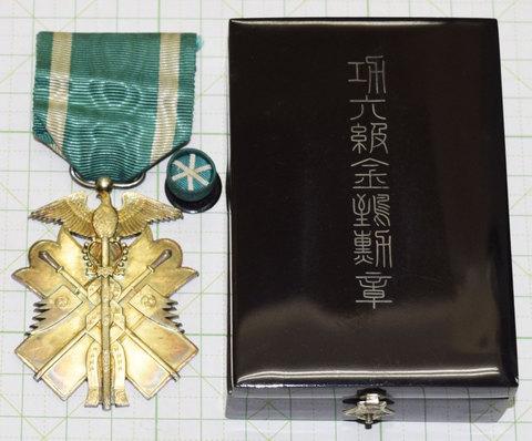 功六級金鵄勲章 銀字