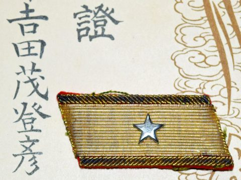 陸軍襟章98式少将 右のみ