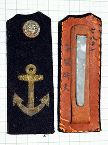 海軍肩章 生徒用 最終型