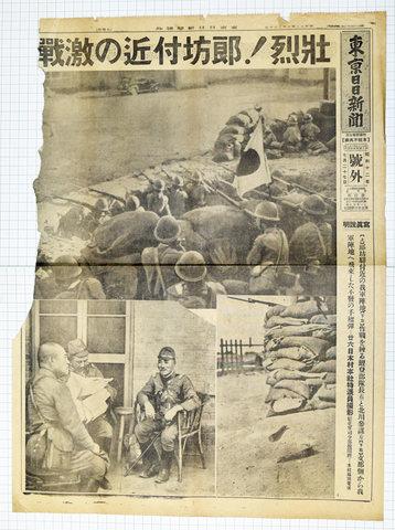 昭和12年7月27日 東京日日新聞 号外