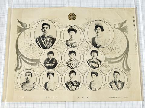 昭和天皇御一家ポスター