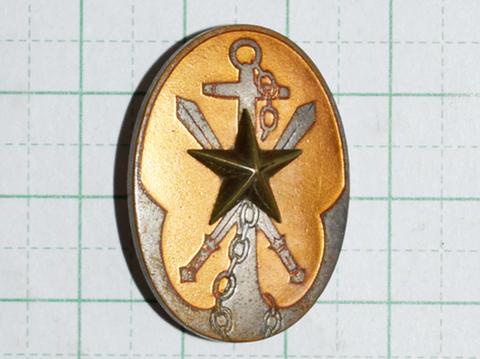 在郷軍人会 役員之徽章 金色