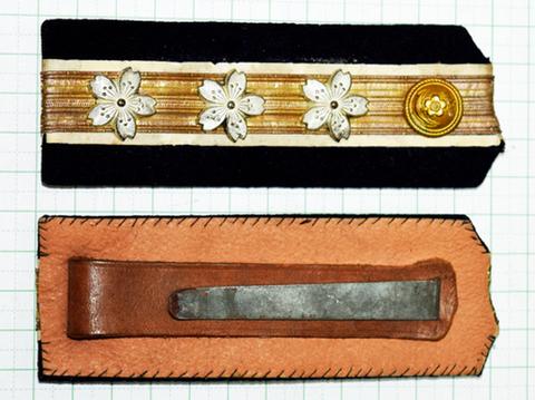 海軍肩章主計大尉 後期型
