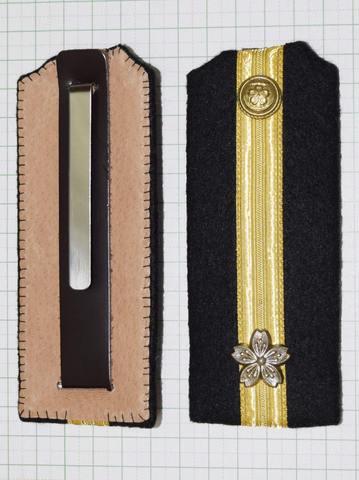 海軍肩章少尉前期型 精密複製