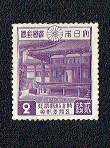 教育勅語50年切手 2銭