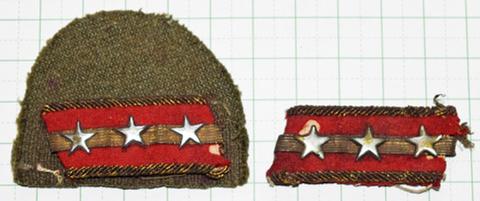 陸軍襟章 98式大尉
