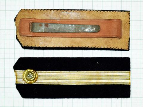 海軍肩章 候補生 後期型