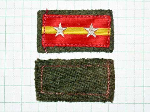 陸軍襟章 98式軍曹織出
