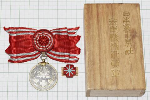日本赤十字社 金色特別社員章 女性用