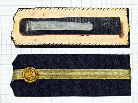 海軍肩章 兵曹長後期型