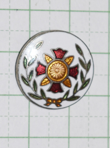 傷痍軍人妻の会 徽章