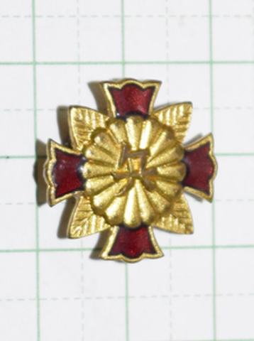 兵庫県傷痍軍人会 徽章