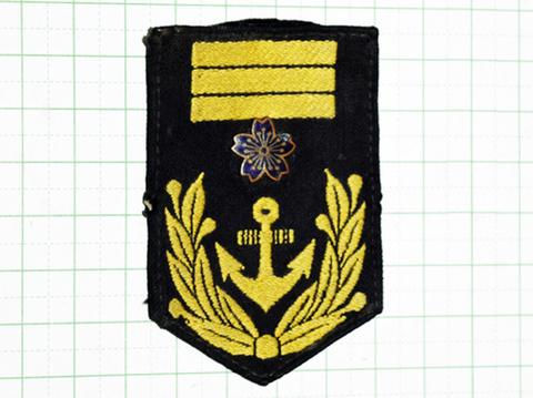 海軍 機関科上等兵曹