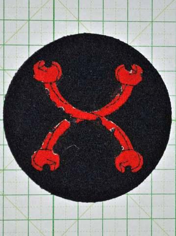 海軍 臂章 二等 機関兵 一種