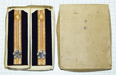 海軍肩章 少尉後期型