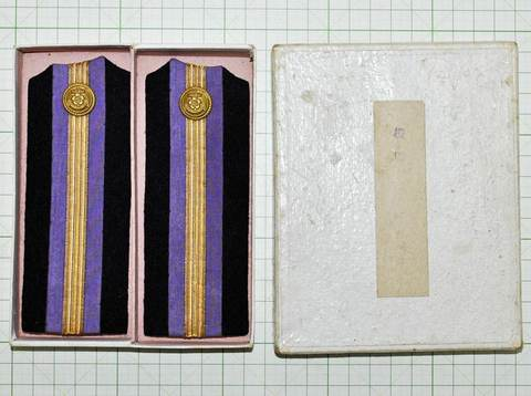 海軍肩章 機関科候補生