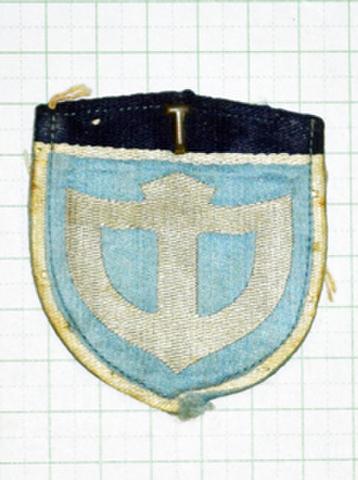 中部方面隊教育隊 部隊章