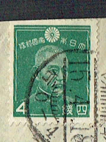 東郷元帥 普通切手4銭
