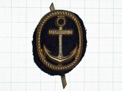 海軍軍帽前章 予科練用