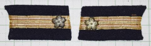海軍襟章 少尉