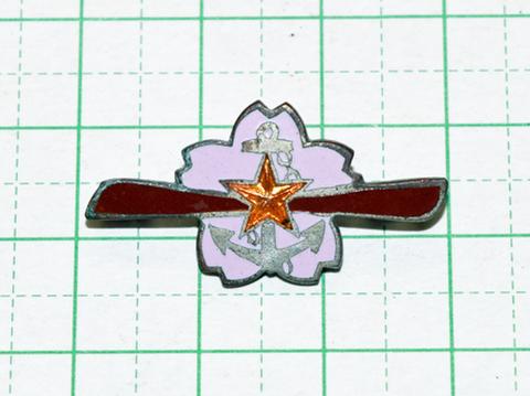 大日本航空婦人会 徽章