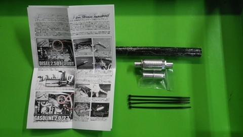 ハイエース200系ディーゼル用レデューサーキット