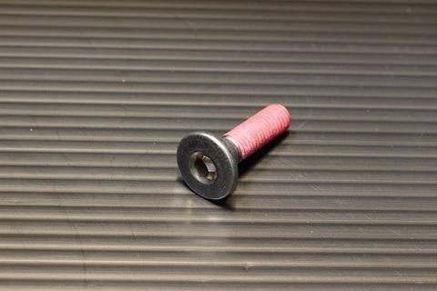 ブレーキローター取り付けボルト