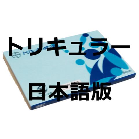 1シートT日本