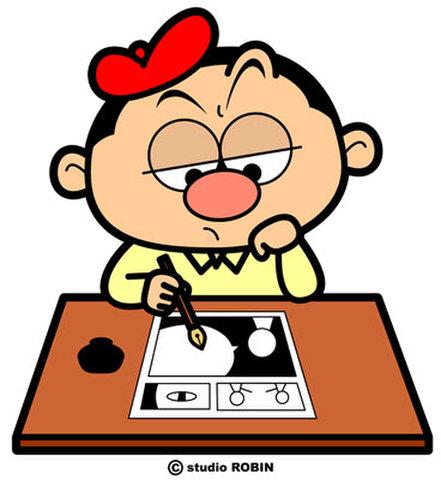 ★漫画家★JST-142