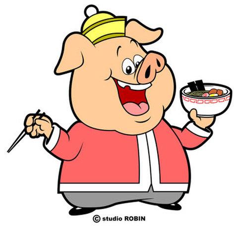 ★ラーメン豚★PIG-014
