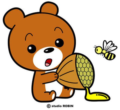 ★くまとミツバチ★KUM-017