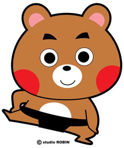 ★くま力士★KUM-023