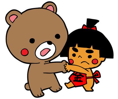 ★金太郎と熊★DOW-044