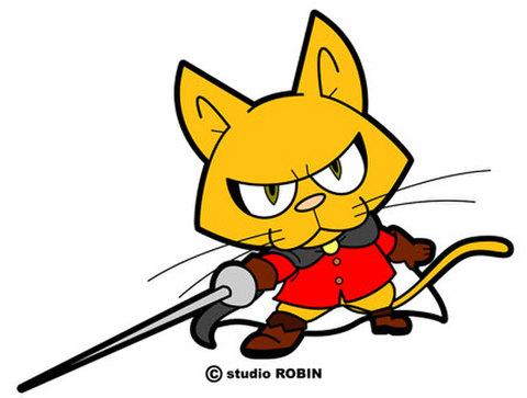 ★剣士01(ネコ)★DRA-004