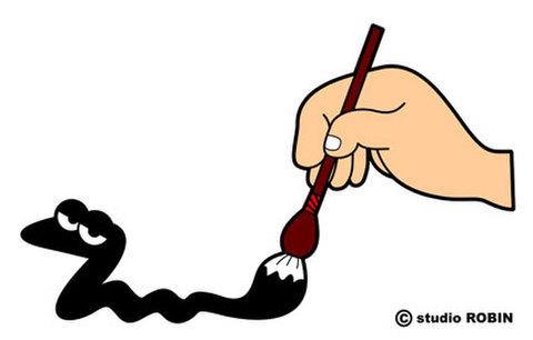 ★墨の蛇★SNE-006