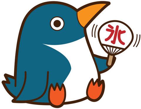★うちわで扇ぐペンギン★BIR-030