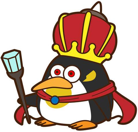 ★キングペンギン★BIR-024