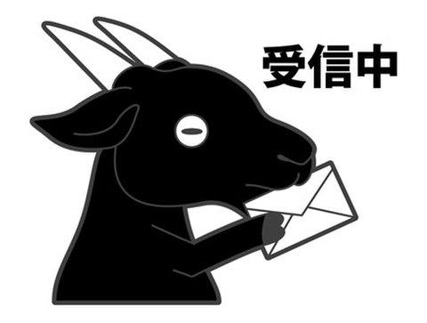 ★受信中02★OTH-022