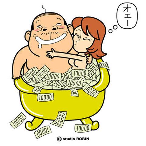 ★成金★JST-137