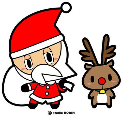 ★クリスマス★CH-020