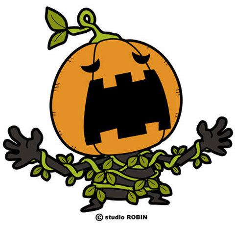 ★オバケかぼちゃ★HAL-017
