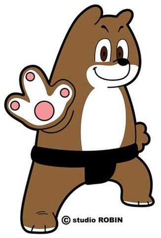 ★どすこい!~熊~★KUM-025