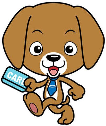 ★カード犬★GAN-012