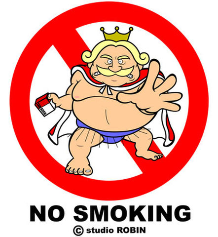 ★タバコ禁止:NO SMOKING★JST-062