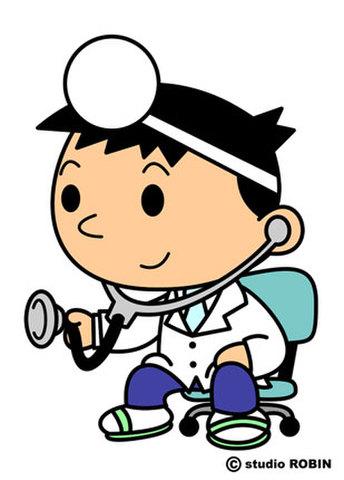 ★医者★MEN-039