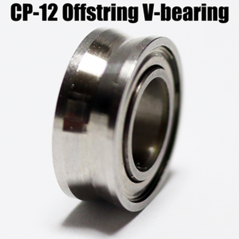 CP-12 オフストリング向けV字ベアリング(サイズC)