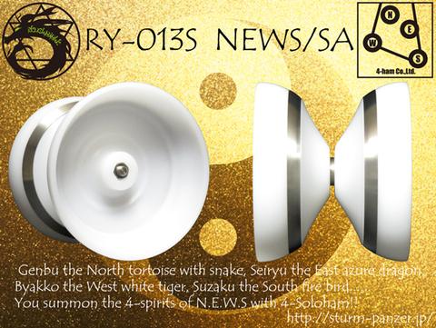 RY-013S NEWS/SA(白2個セット、冊子は1冊のみ)