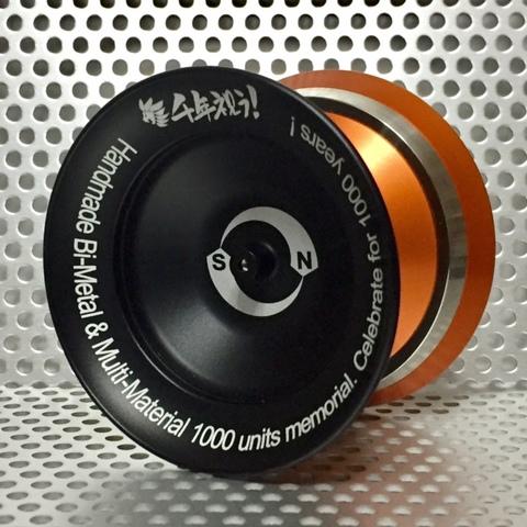 【半額!】DX-1000 S2ブレードアタック(アウトレット)+ブレードアタックパッドエコノミー16枚付